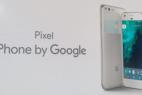 Google launched Pixel and Pixel XL with unlimited storage