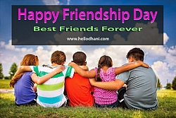 Friendship Day Qoutes sms in hindi